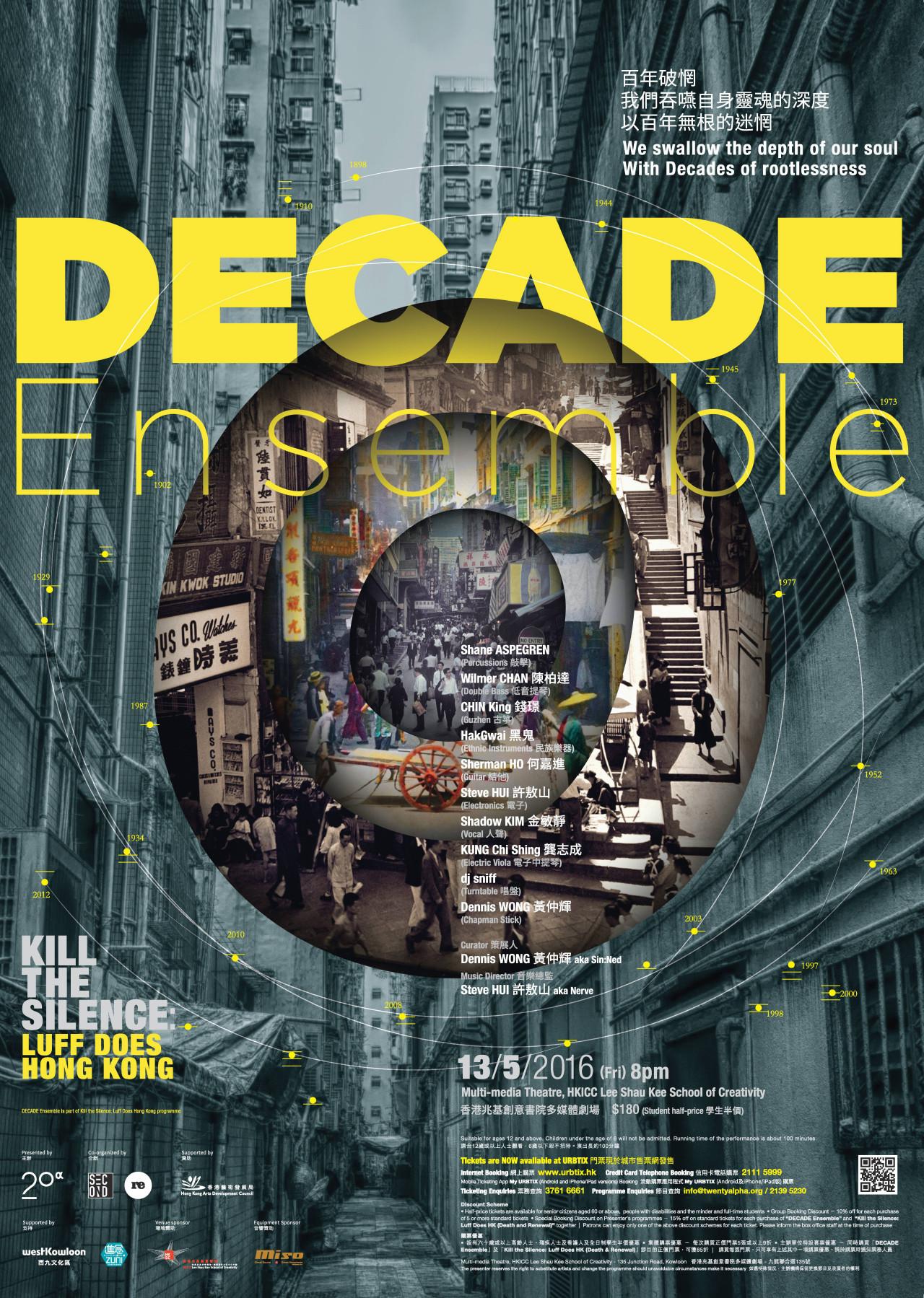 decade_poster04_OUTPUT