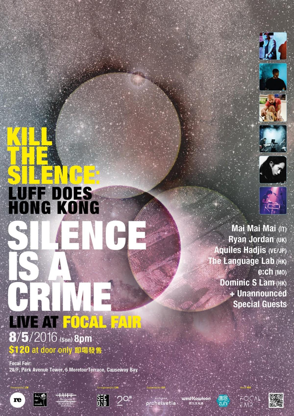 silence is a crime